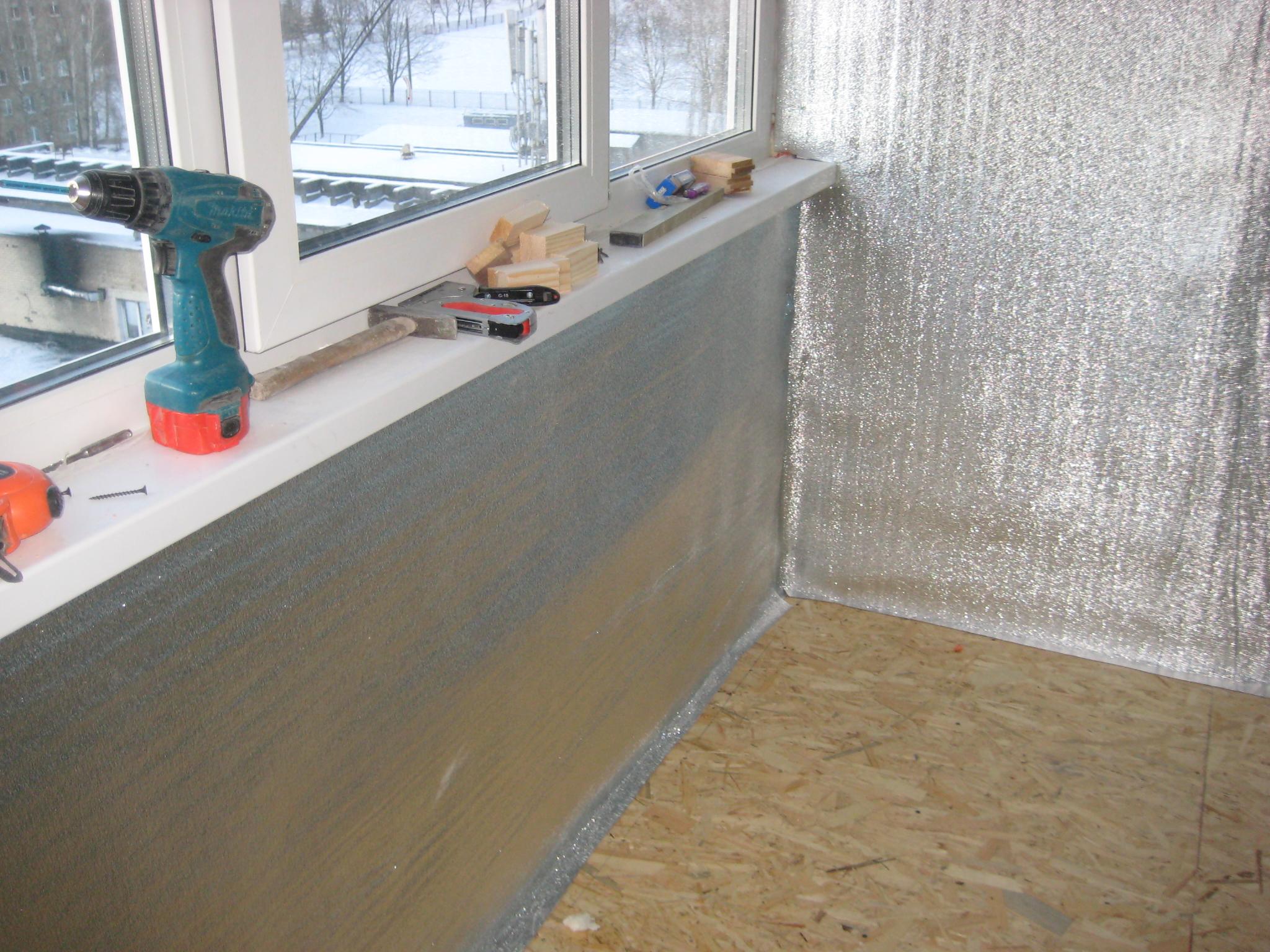 Как и чем утеплить балкон и лоджию 83